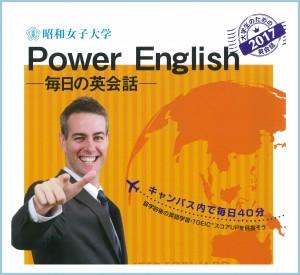 Power English_image