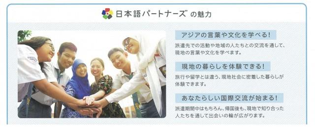 partner6
