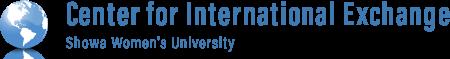 昭和女子大学 国際交流センター (CIE)